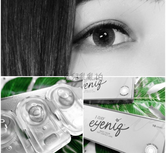 【美瞳】GEO / 台灣總代理 全新日拋Eyeniq隱形眼鏡 Glam Brown(棕色)