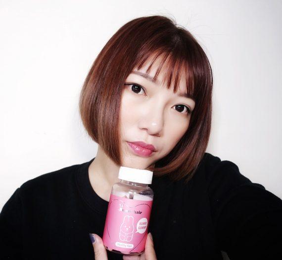 【保養】 Bunny Hair 邦妮軟糖 / 少女系夢幻軟糖 呵護毛髮健康