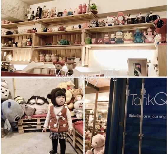 【美食】TankQ Cafe & Bar 松菸店 美式餐廳 早午餐 手提箱貨櫃通通來