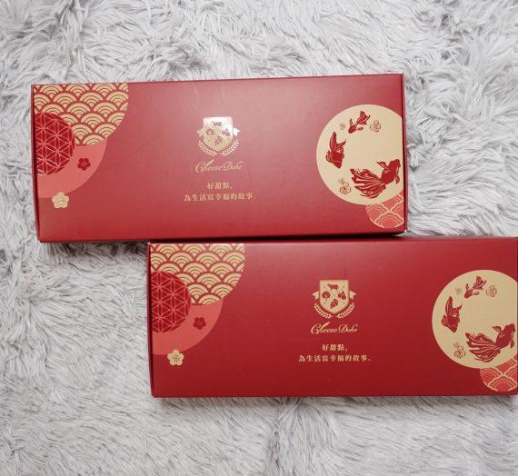 【美食】起士公爵 草莓紅鑽費雪禮盒 /年節送禮 健康伴手禮