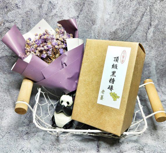 【保養】四葉草頂級黑糖磚(老薑) / 冬天最適合的飲品 保養身體溫暖自己